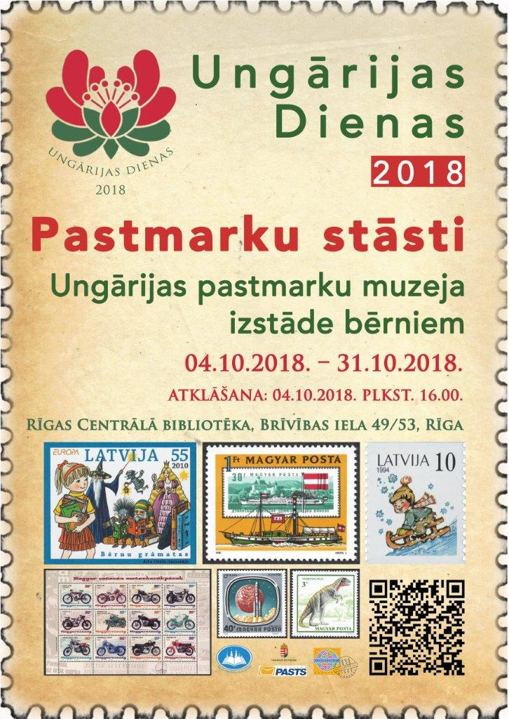 Stamp exhibition in Riga | Embassy of Hungary <br> Riga